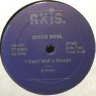 Al Brown (disco Soul)